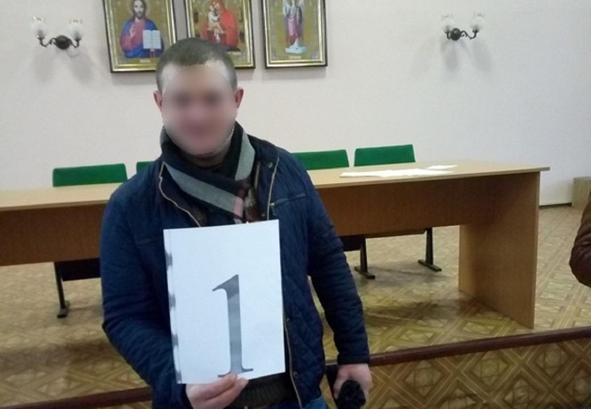 В Киеве задержали ранее судимого жителя Ивано-Франковской области