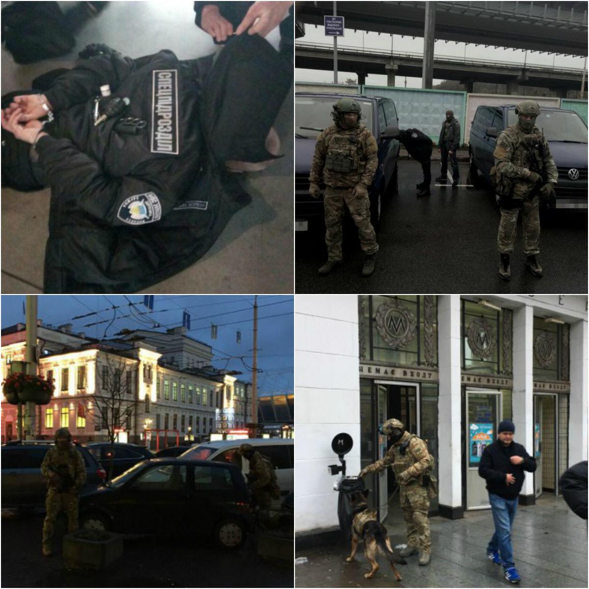 Задержание гражданина России сотрудниками СБУ. Фото: 112.ua