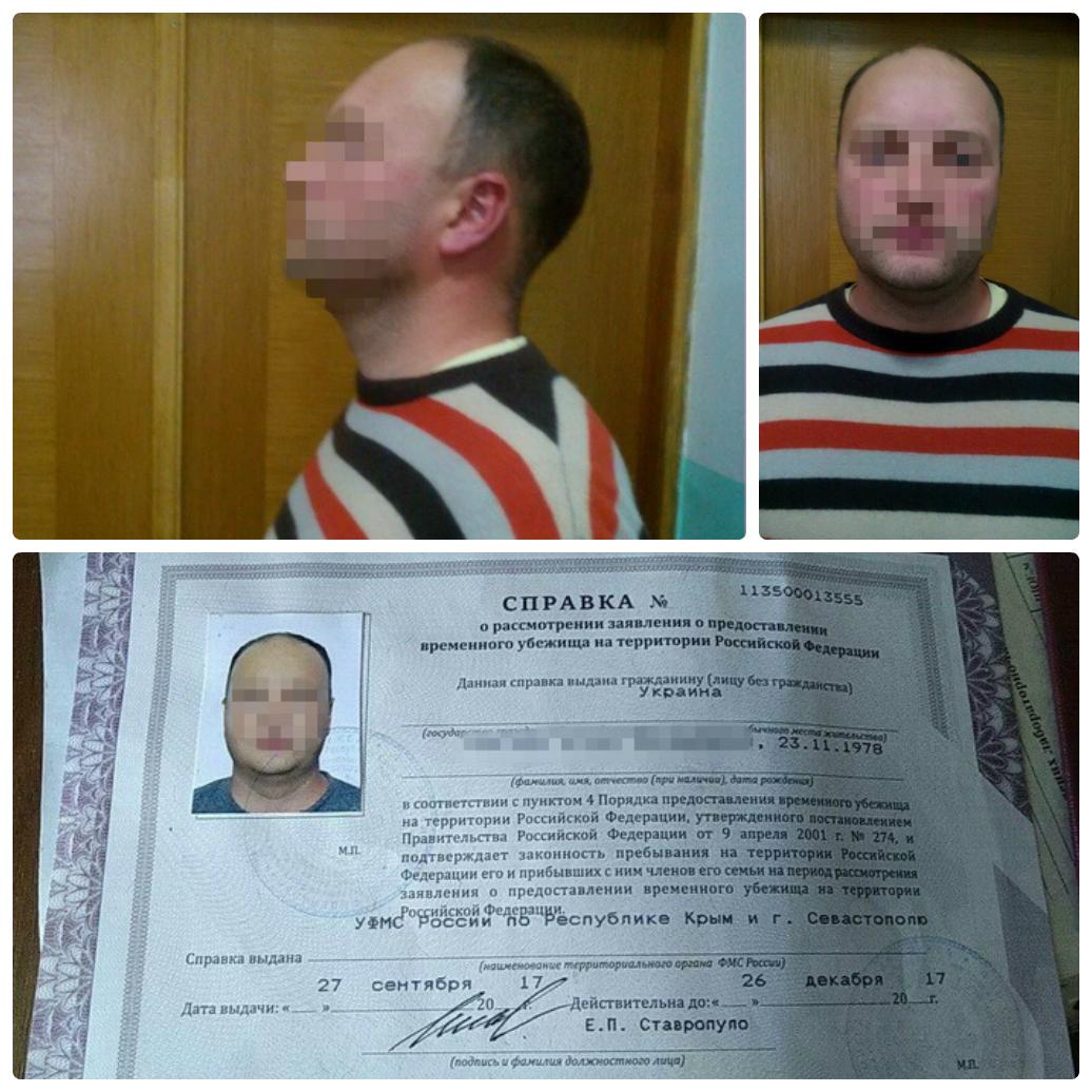 В Киеве задержали дезертира