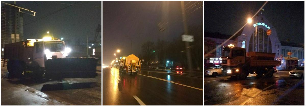 """Всю ночь работники """"Киевавтодор"""" обрабатывали дороги посыпочными материалами"""
