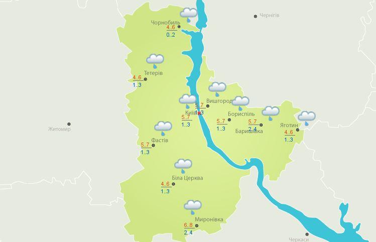 Погода в Киеве на 12 ноября