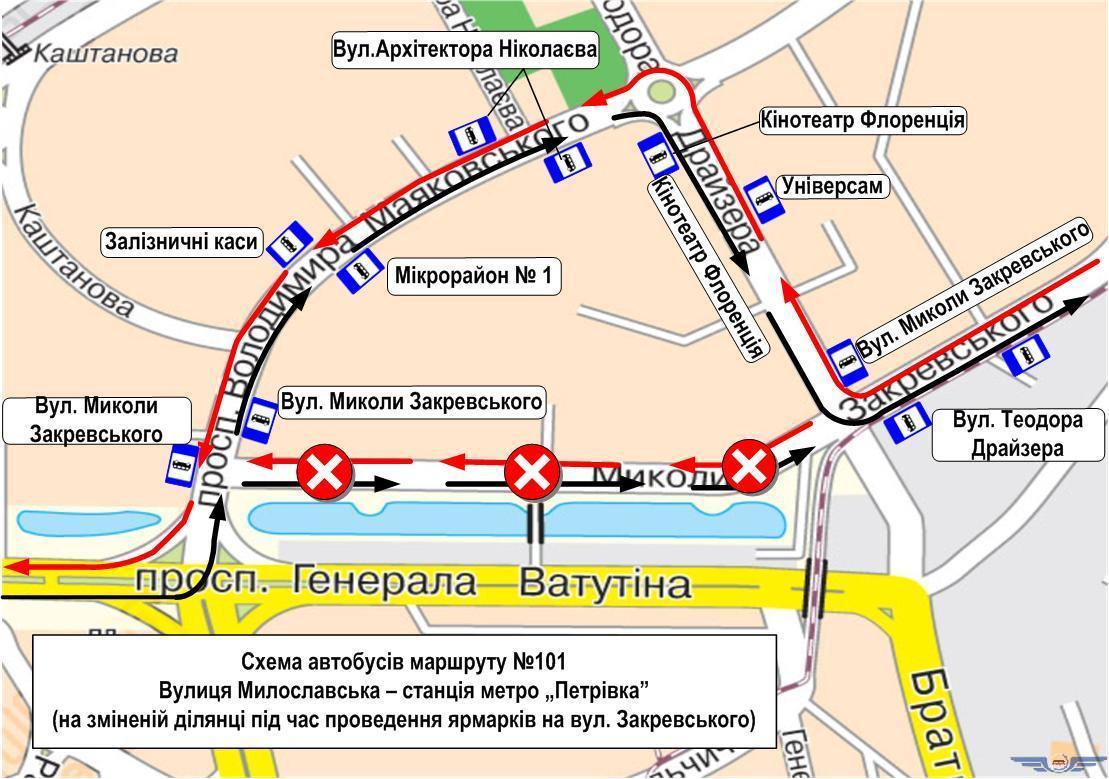 Схема движения для автобуса № 101
