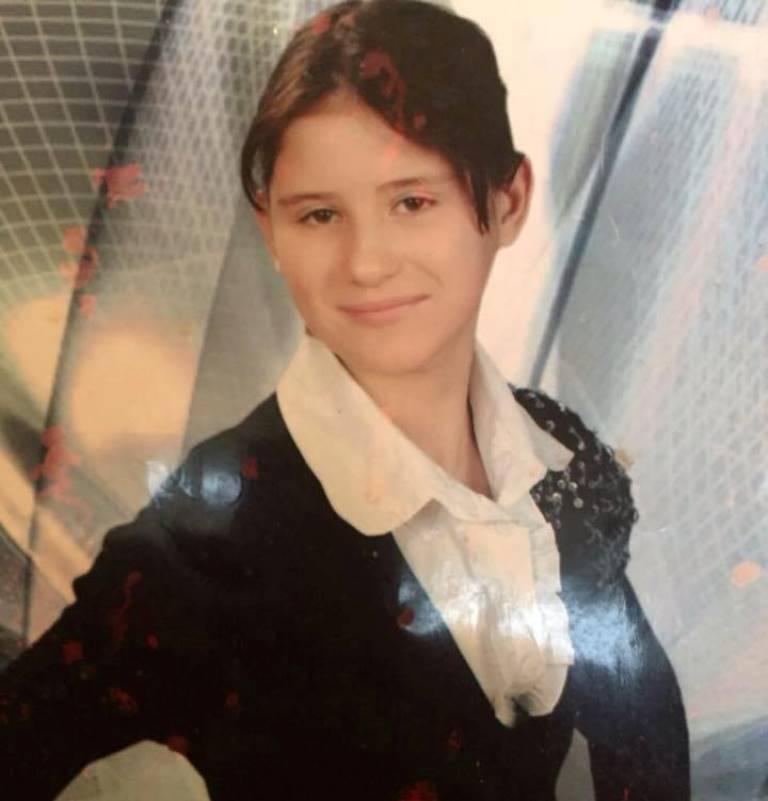 Билозор Яна пропала 8 декабря в Киеве