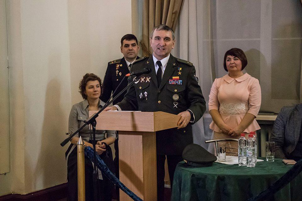 Начальник Киевского лицея имени Ивана Богуна