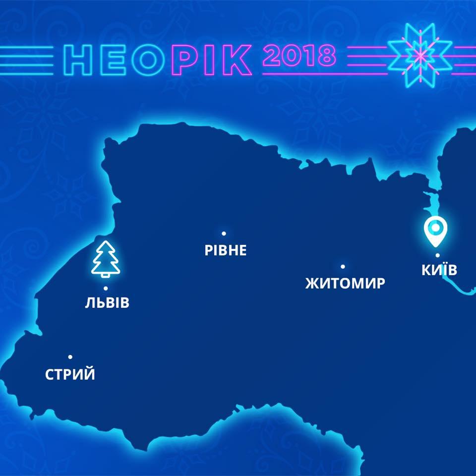 Новогоднюю красавицу на пути в Киев еще жду больше 500 километров