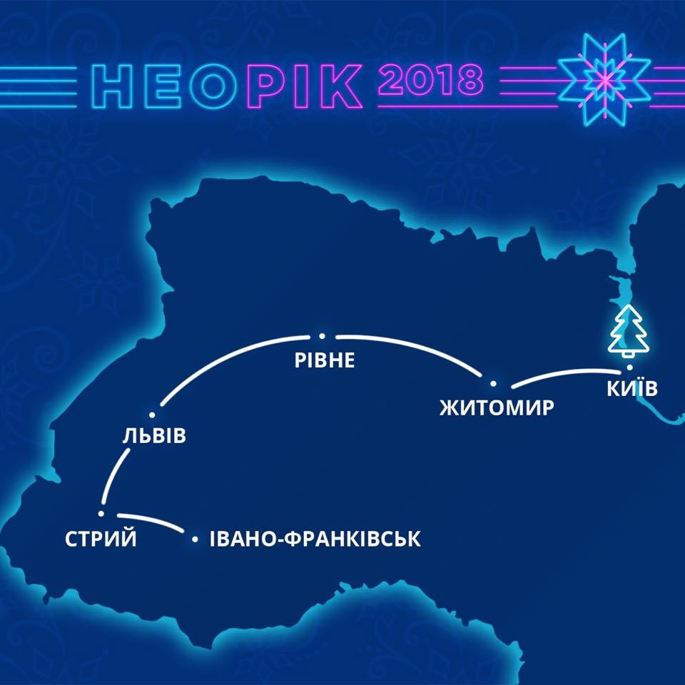 Маршрут по которому главная елка страны ехала в Киев