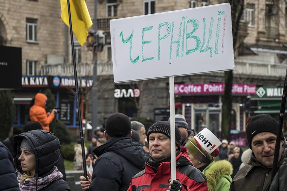 Известно, что на митинг приехали люди из разных городов Украины