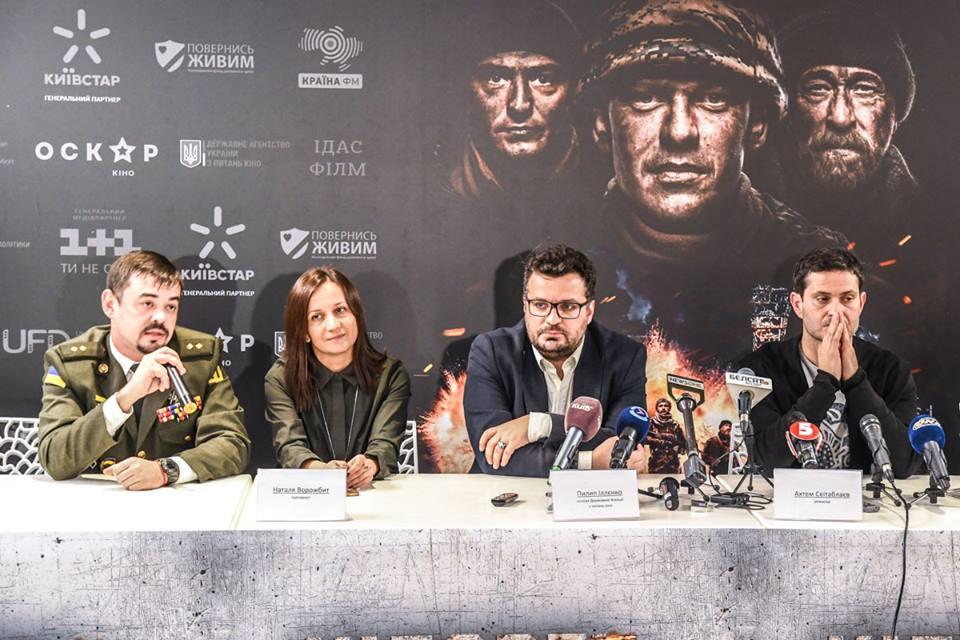 Выступление Порошенко напремьере фильма «Киборги»,