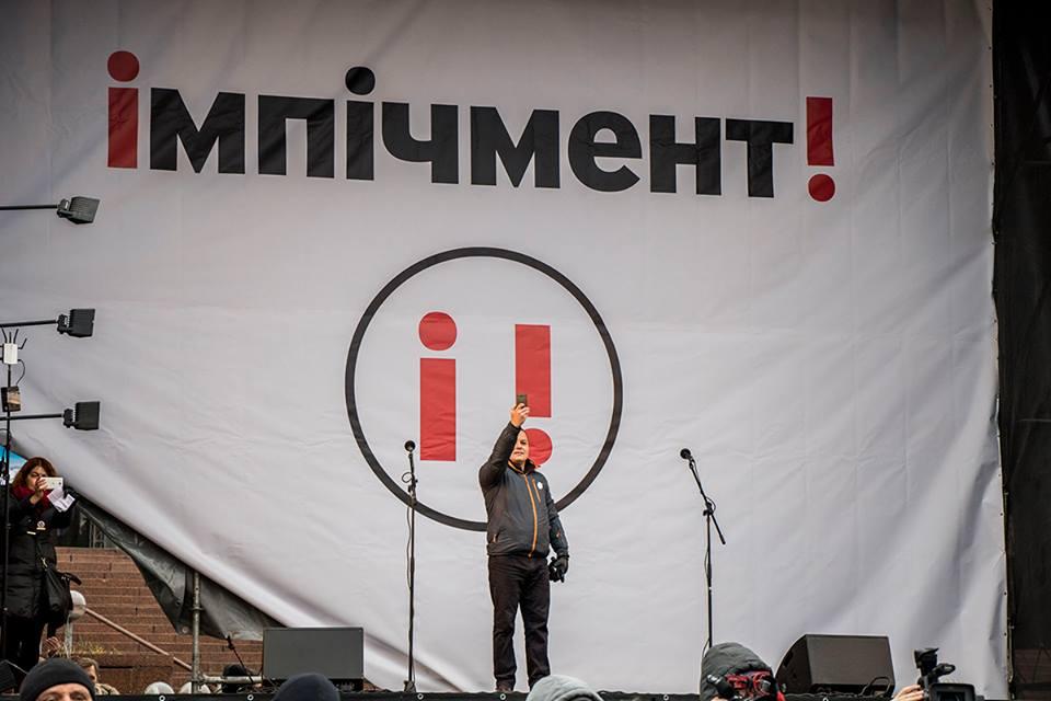 Главное требование протестующих - отставка Президента