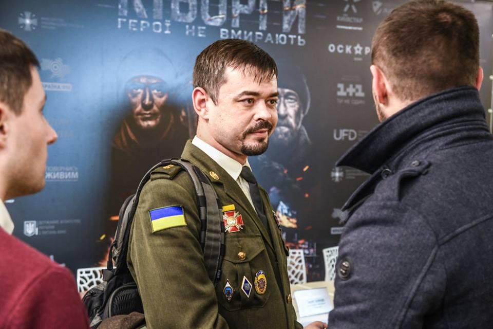 Кинокартина о реальных историях украинских бойцов во время обороны Донецкого аэропорта