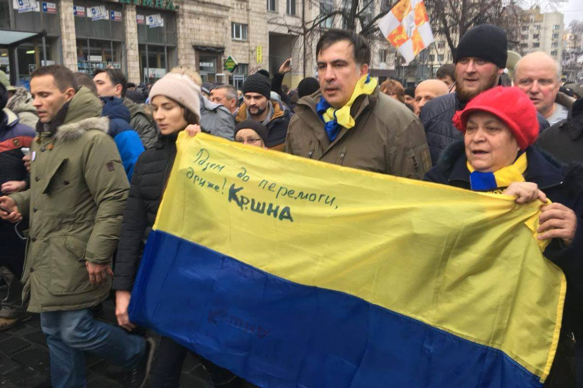 Саакашвили во главе толпы