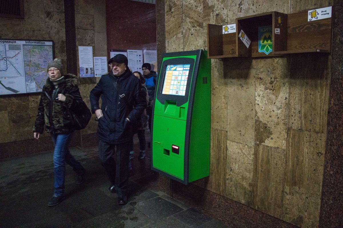 Киевляне не особо интересуются ноу-хау
