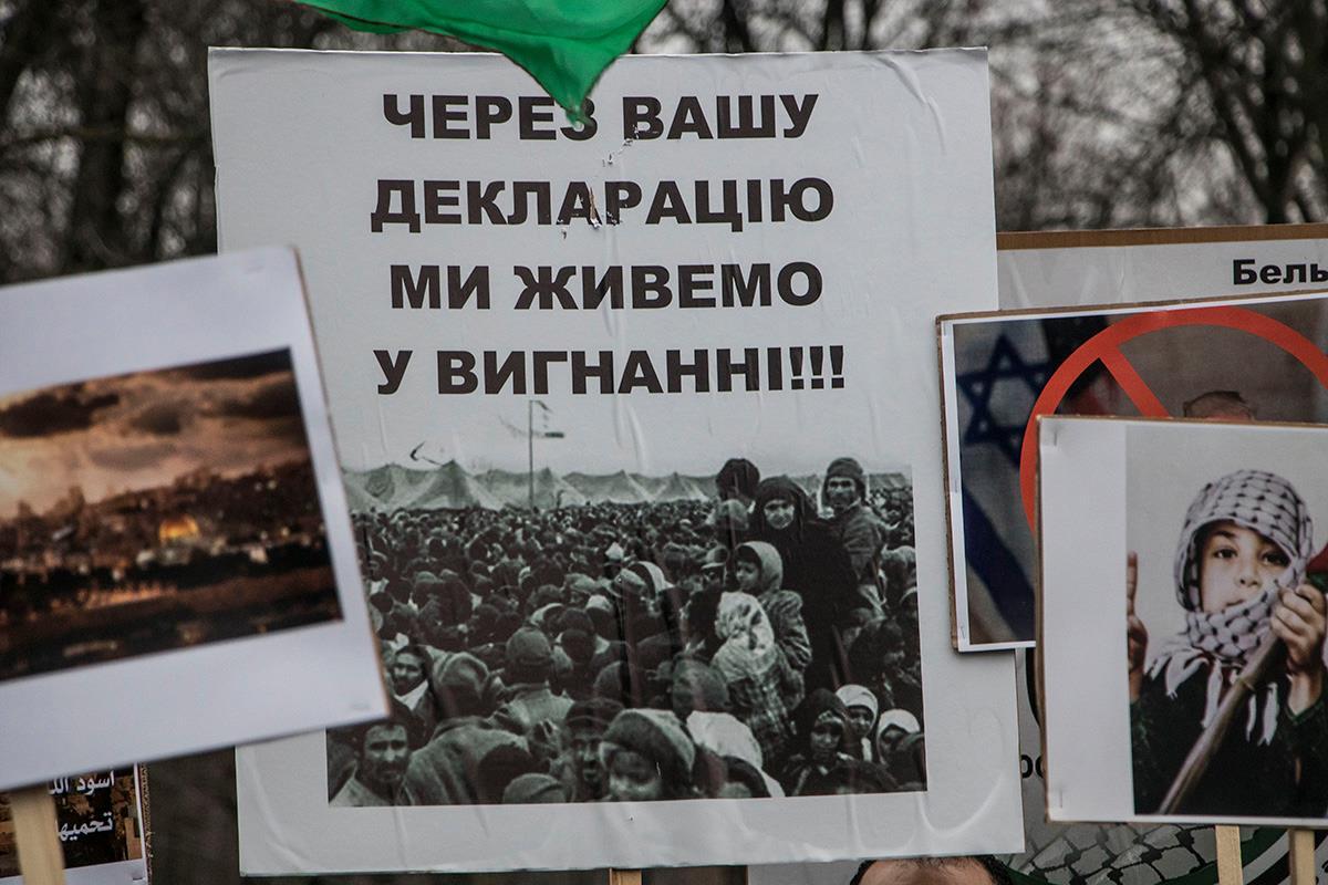 Митингующие призывали украинцев присоединиться к акции