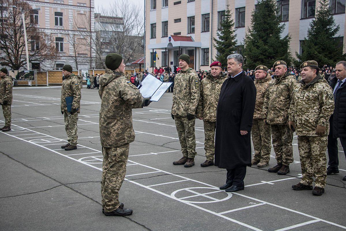 Молодые бойцы присягали на верность украинскому народу