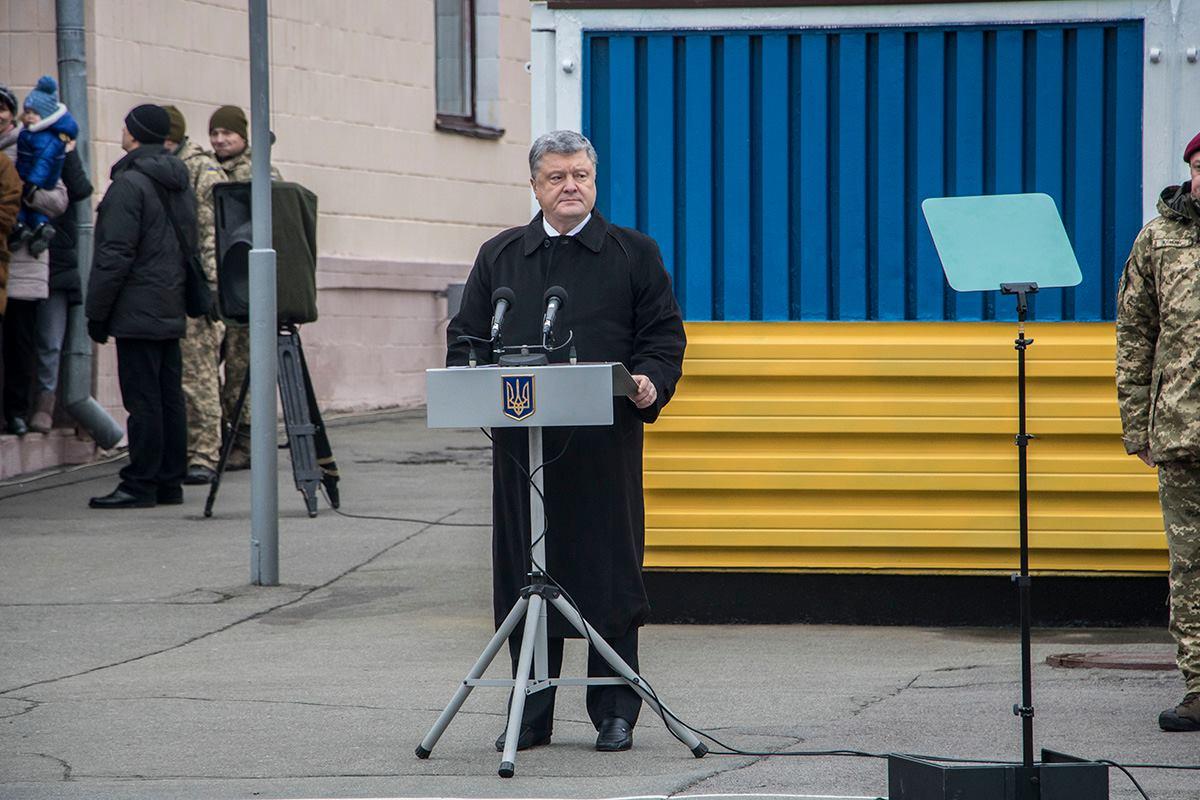 Президент принял участие в торжестве