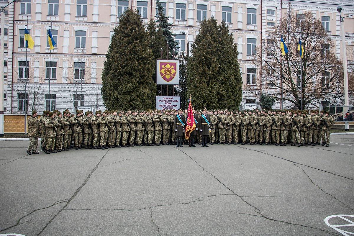 Отдельный Киевский президентский полк имени Богдана Хмельницкого