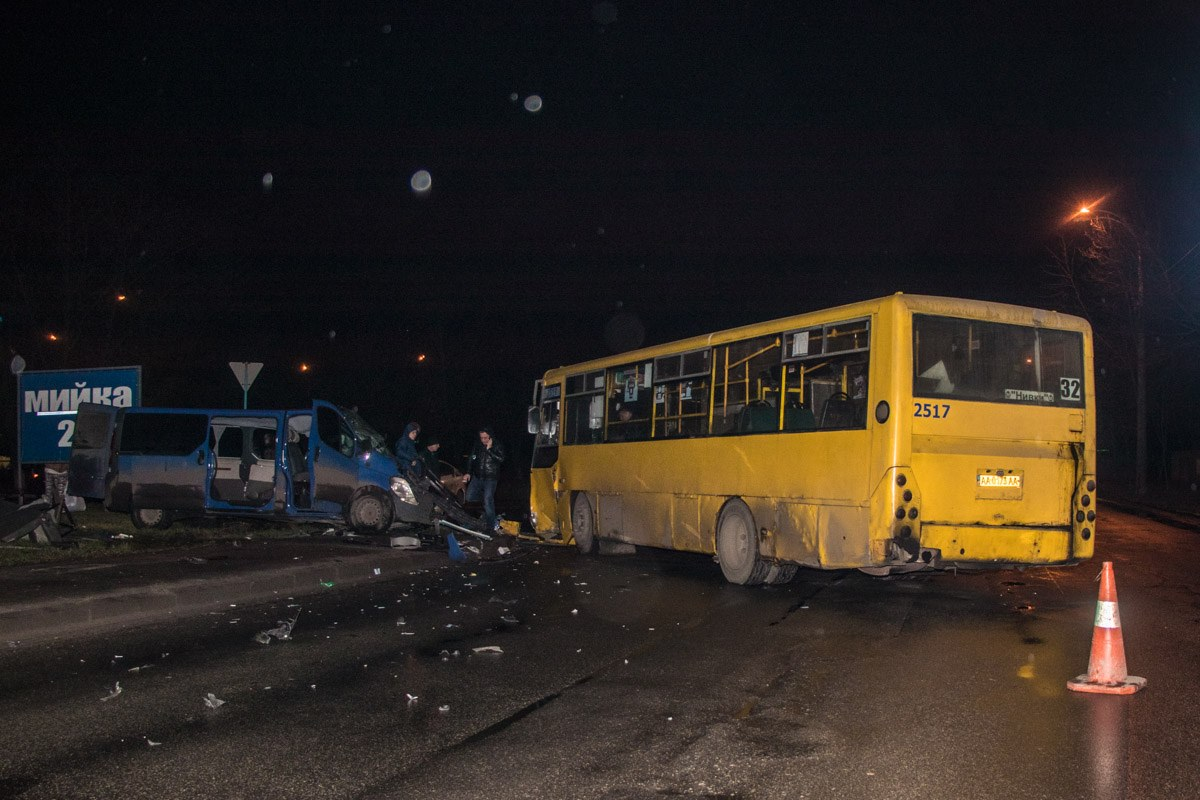 ДТП произошло на улице Стеценко