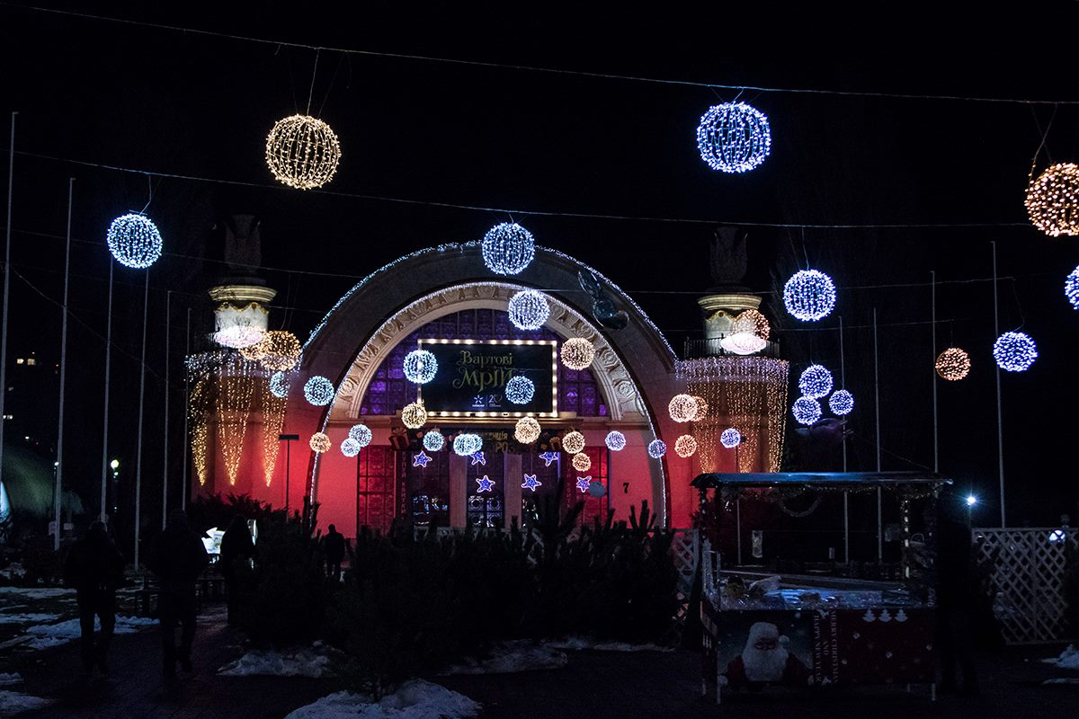 На новогодние и рождественские праздники на ВДНХ по традиции открылся парк развлечений «Зимова країна»