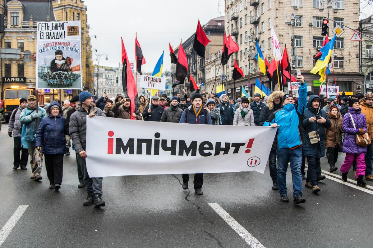 Участники шествия выкрикивали лозунги