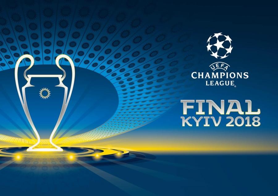 Логотип финала Лиги чемпионов 2018