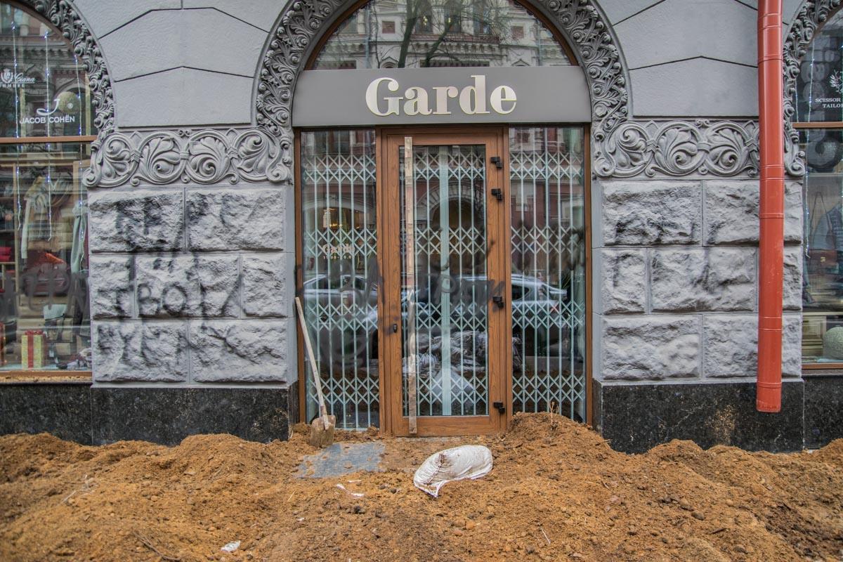 На улице Большой Житомирской, 8а вход в бутик мужской одежды Garde усыпали перегноем