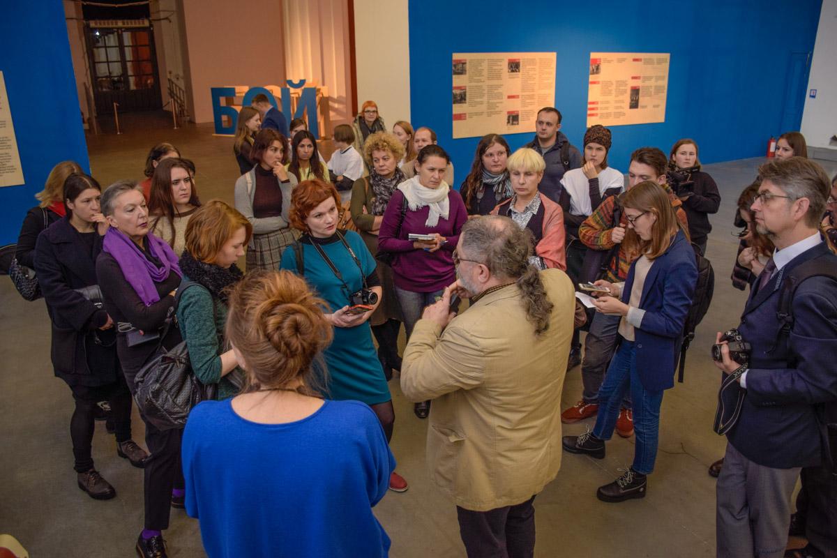 Кураторы выставки рассказывают о произведениях