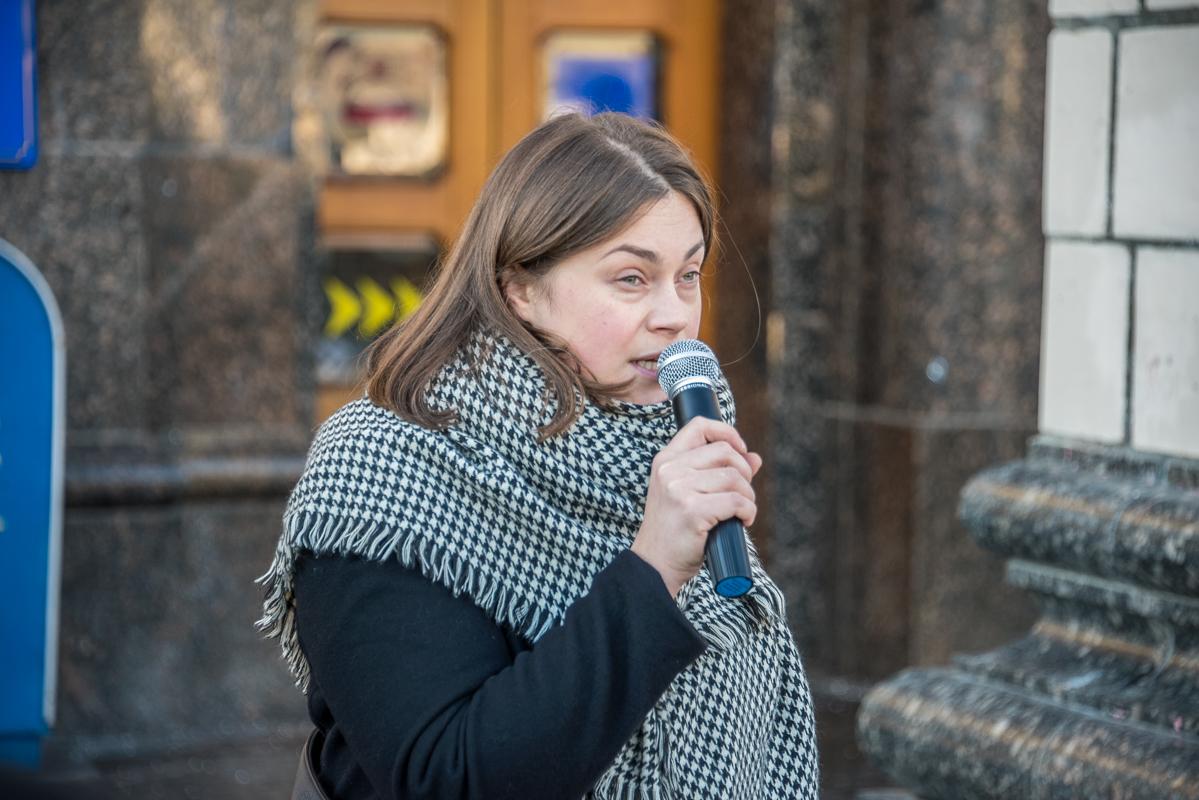 Цель мероприятия - привлечь внимание общественности к нарушениям прав крымских татар и этнических украинцев на аннексированном полуострове