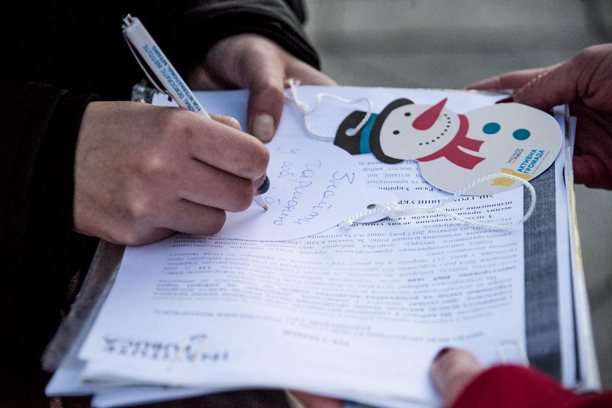 Все желающие могли написать личное поздравление Украине