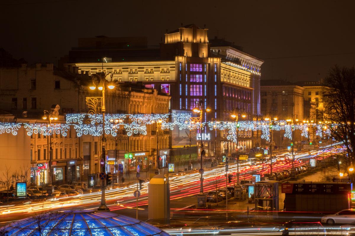 Центр города тонет в ярких красках