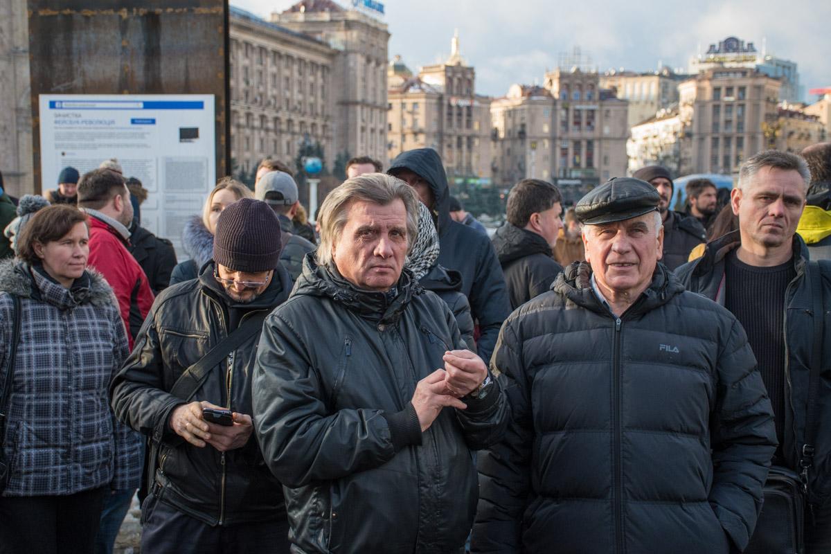 На мероприятии были адвокаты, журналисты, активисты и неравнодушные киевляне
