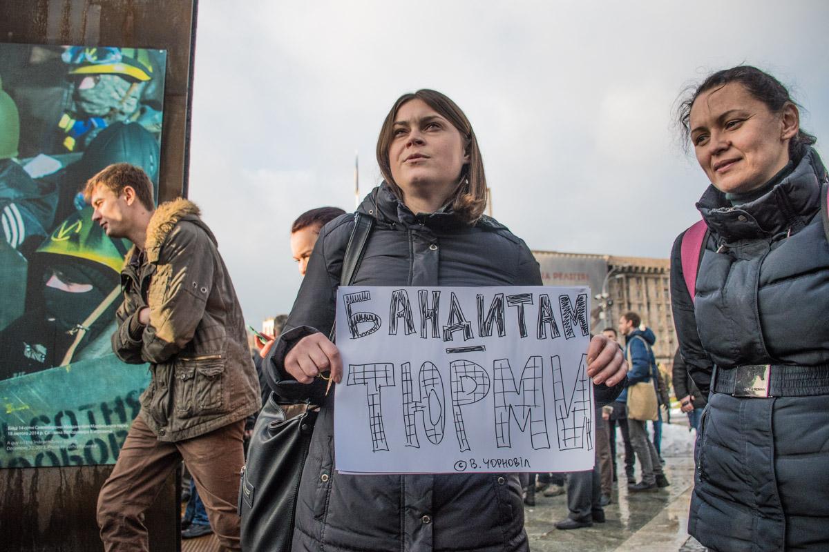 Активистка пришла на акцию с плакатом
