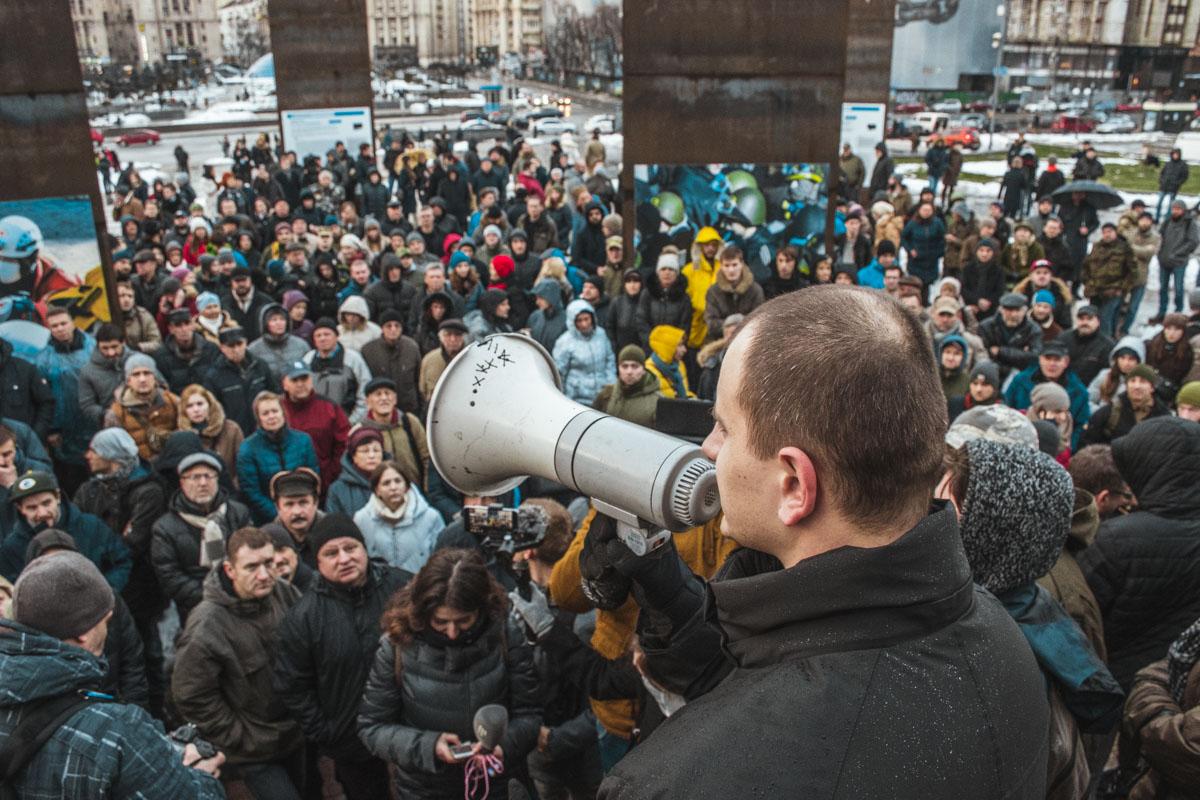 В Киеве требовали правосудия по делу убитого журналиста Вячеслава Веремия