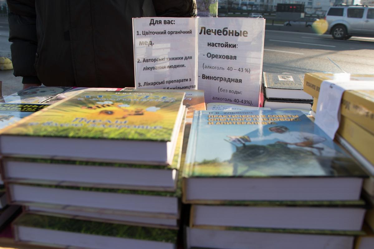 Николай Ульянич написал 42 книги
