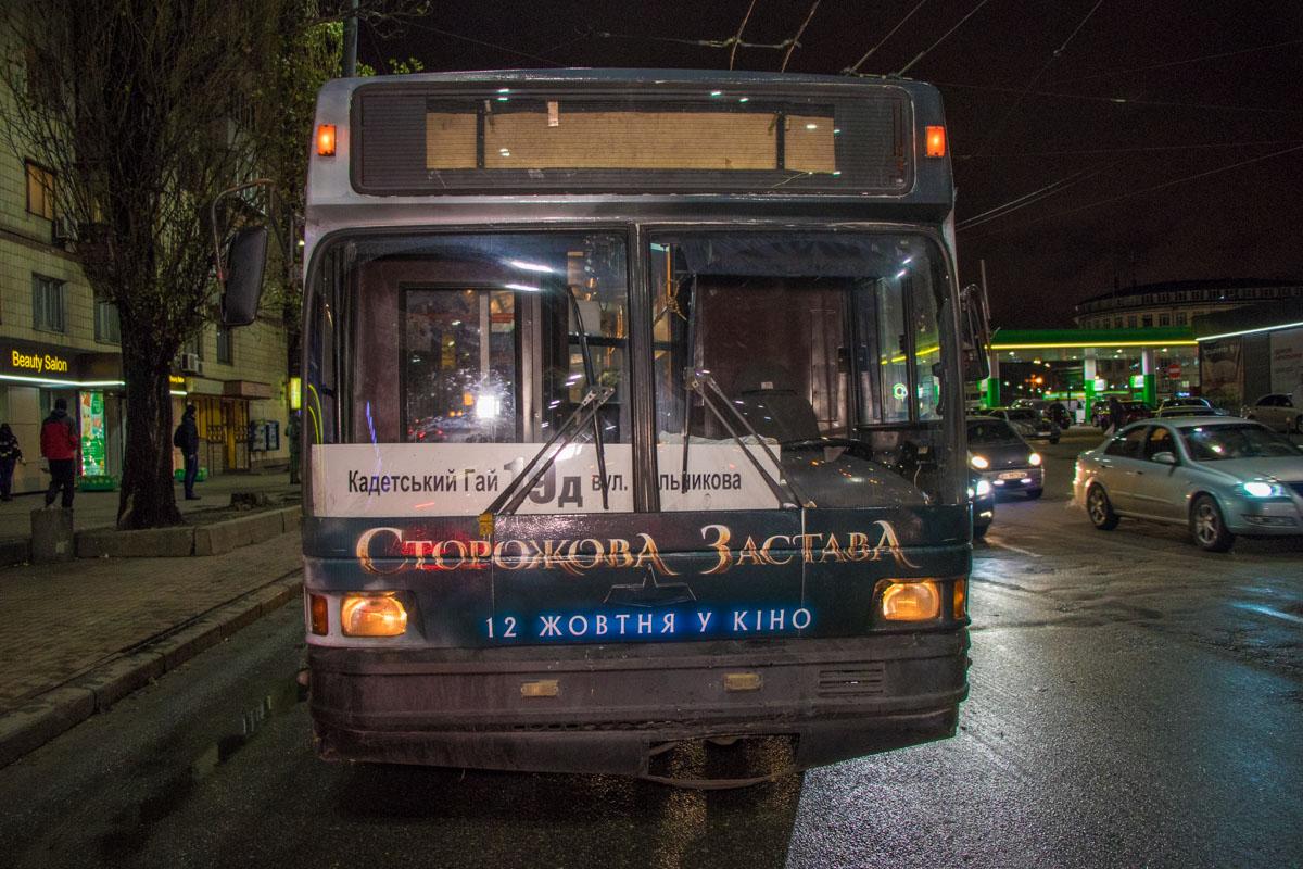 На новом маршруте пока только 2 троллейбуса