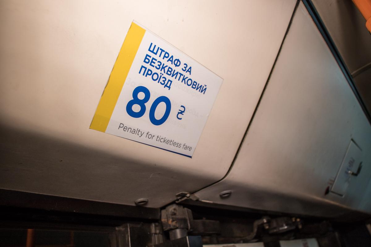Стоимость проезда в 19-м троллейбусе составляет 4 гривны