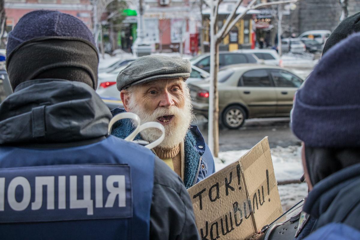 Также говорят, что это никак не связано с судом над Михаилом Саакашвили