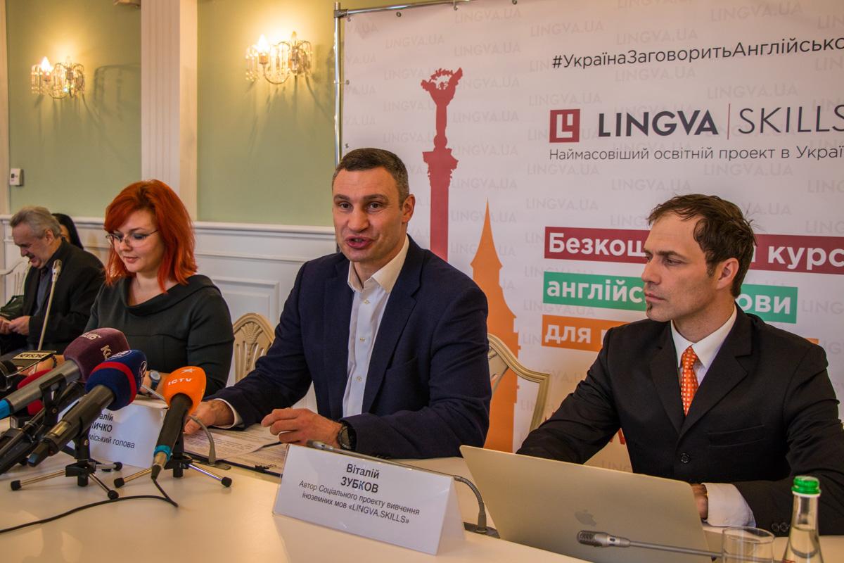 В Киеве будут бесплатно обучать английскому языку