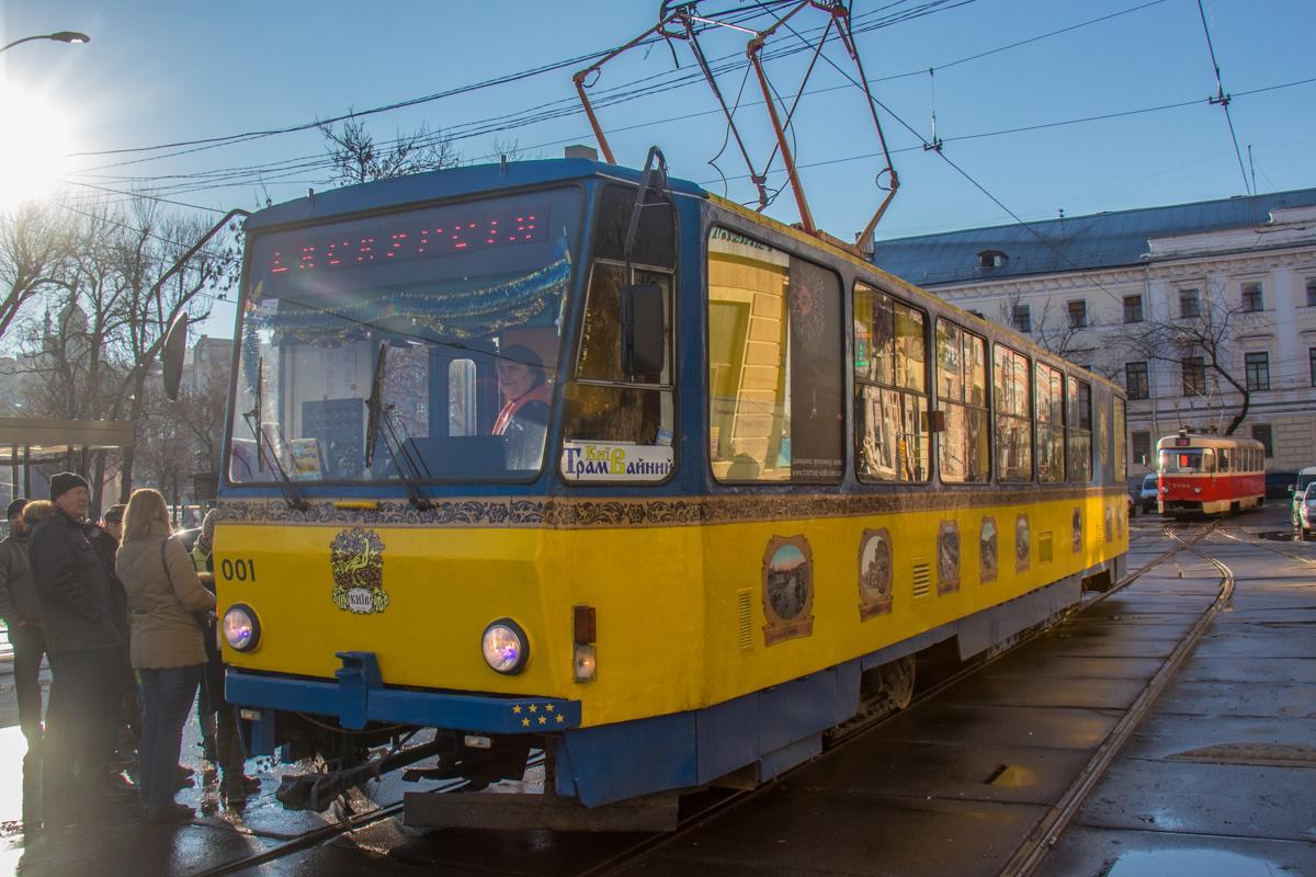 Трамвай работает всего по 2 часа в день