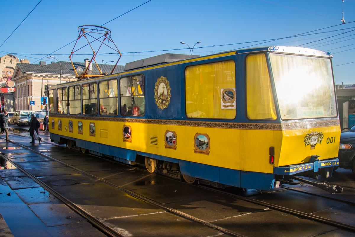 Трамвай старого образца