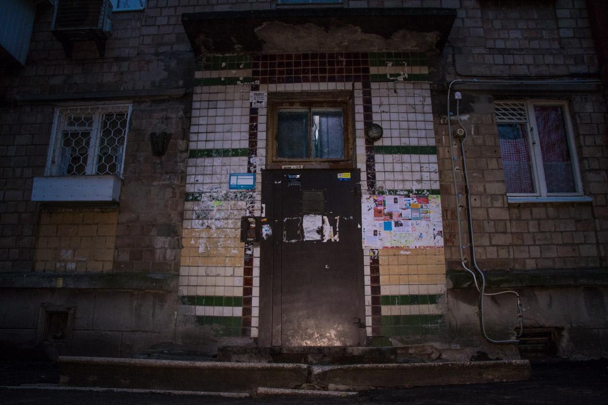 Проблемный дом на Ереванской, 24