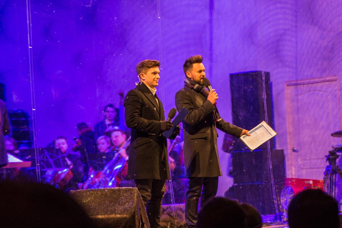 Ведущие вечера: Анатолий Анатолич и Тимур Мирошниченко