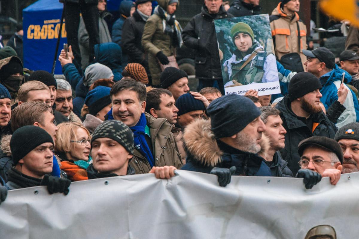 Михаил Саакашвили тоже прошел по Крещатику