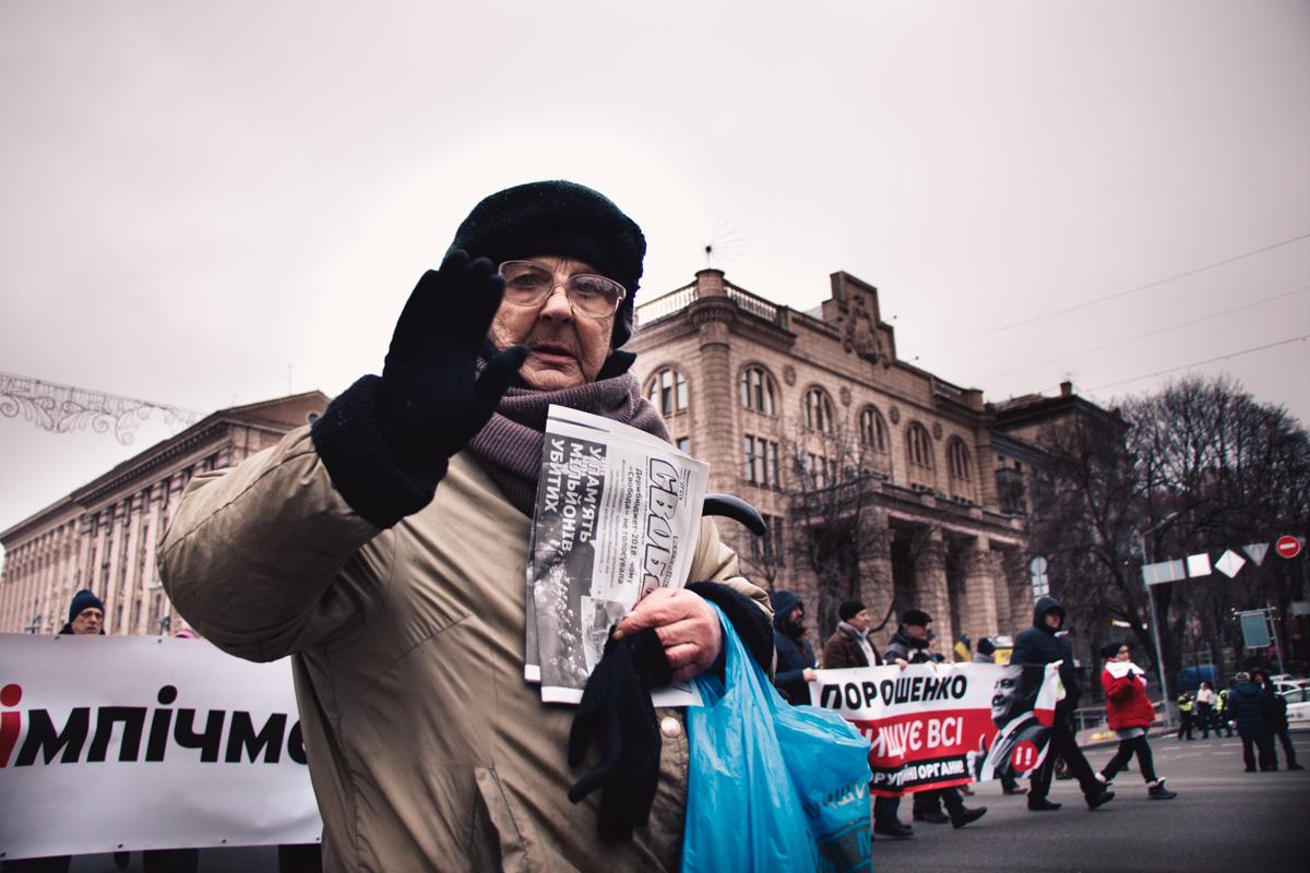 На пути к Майдану Незалежности