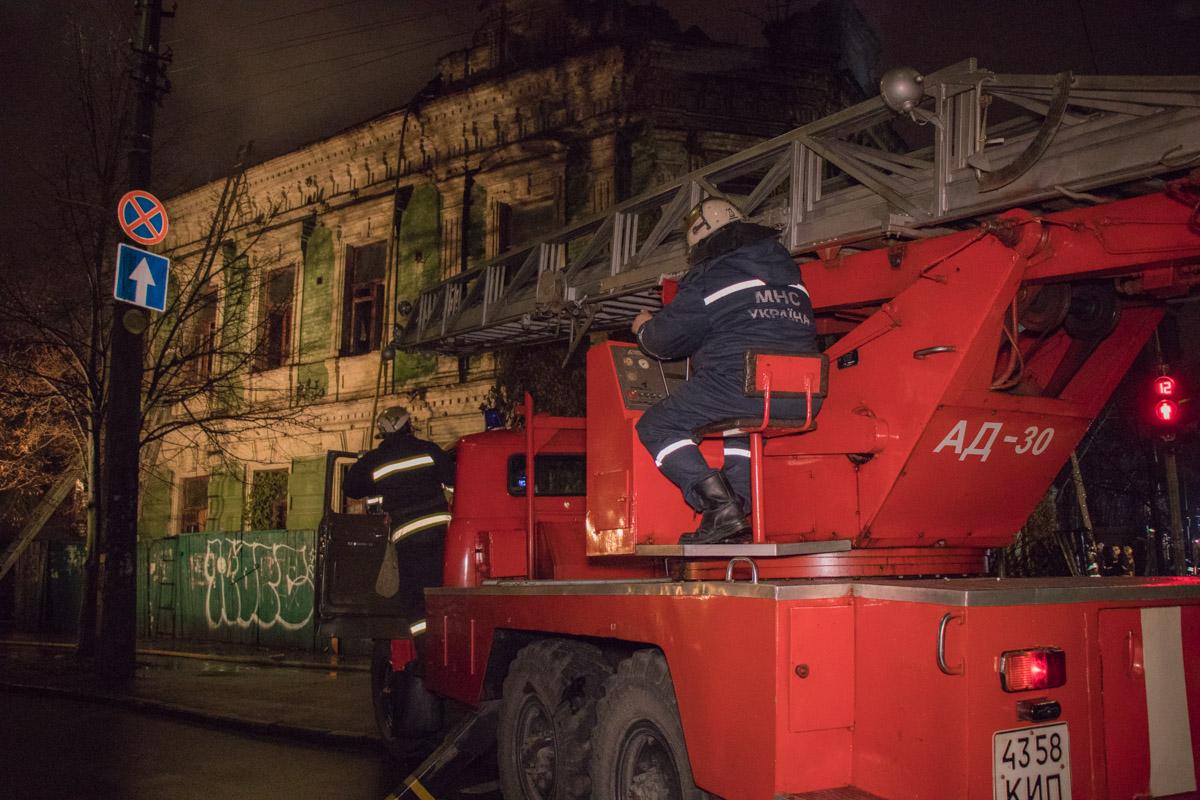Горевший дом - памятник культурного наследия города Киева