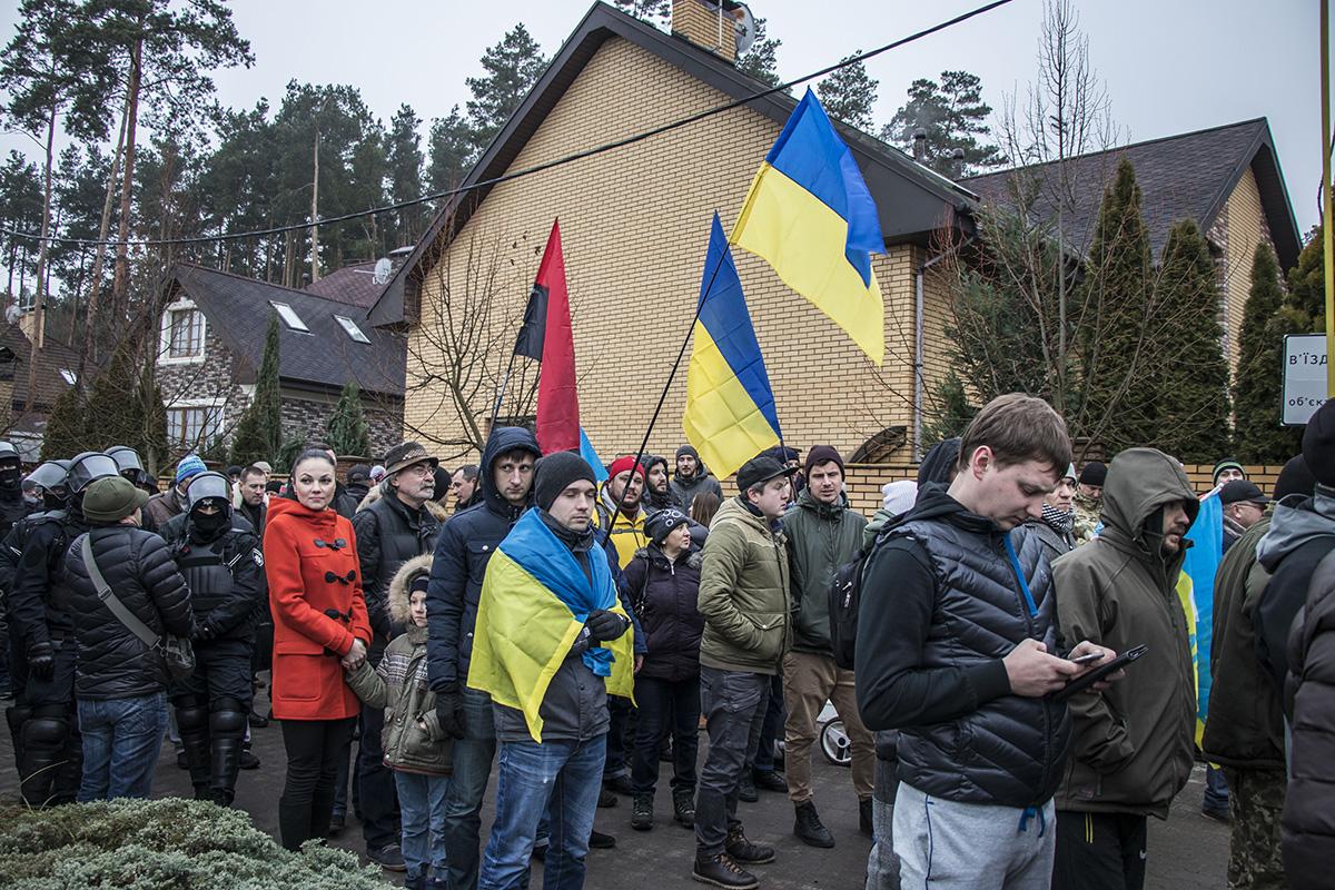 На митинг пришли около 300 человек