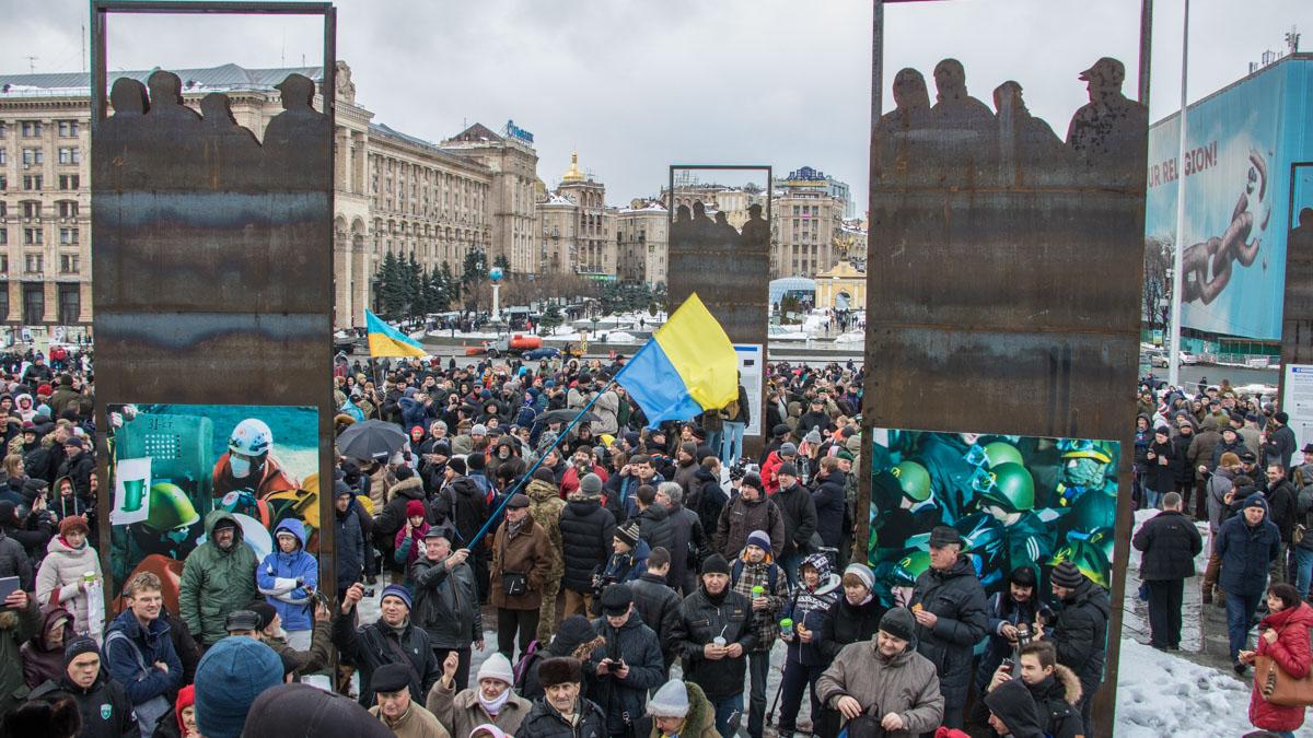 На Майдане Незалежности были сторонники Президента Порошенко и сторонники его импичмента