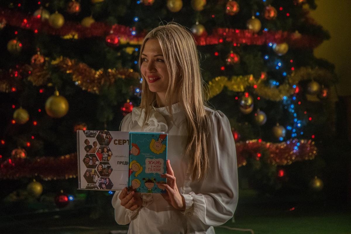 Книга Снежаны Егоровой
