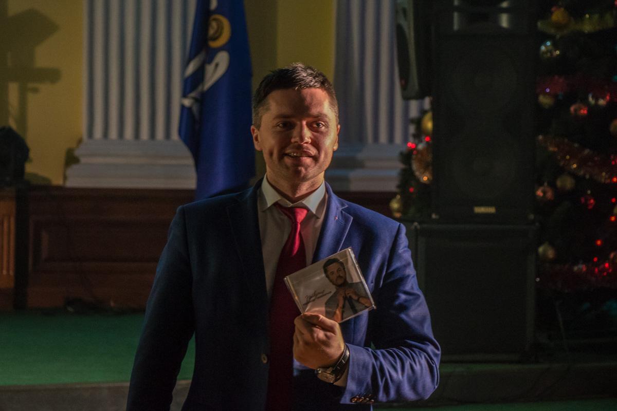 Диск с автографом Александра Пономарева