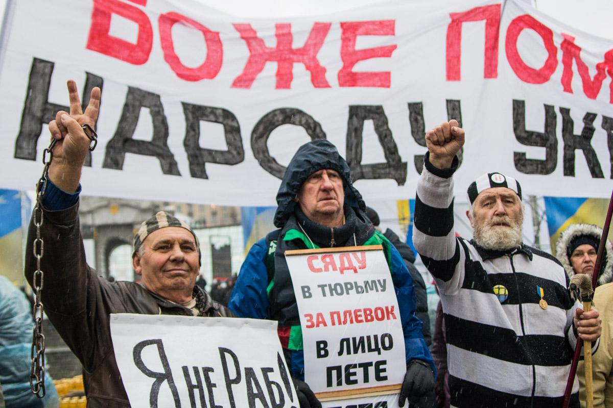 В Киеве проходит манифестация сторонников Саакашвили