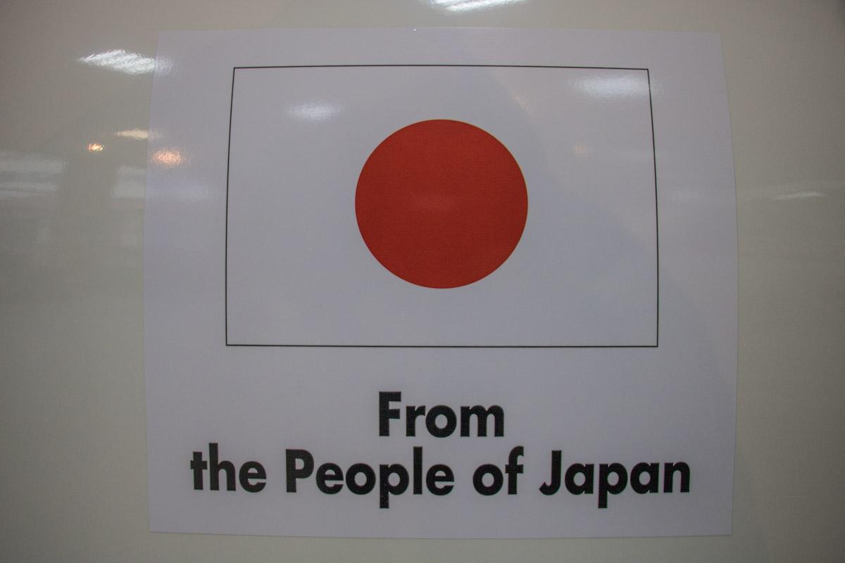 Машины и технику купили при поддержке правительства Японии